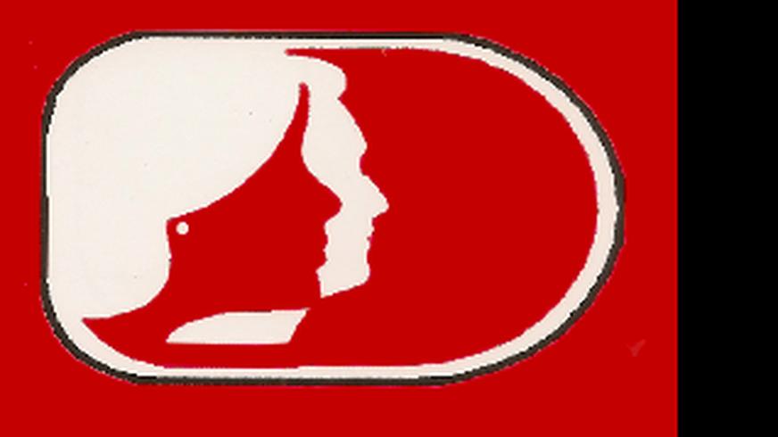 Logo Bildungsprogramm